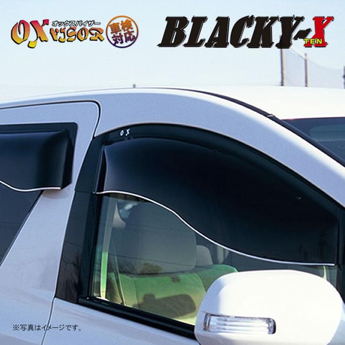 代引不可・OXバイザー ブラッキーX フロント BL-82 | ホンダ フィット - GE6・GE7・GE8・GE9・GP1・GP4 ハイブリッド共通