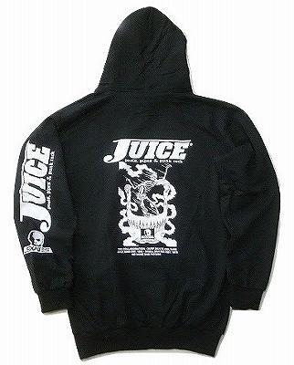 SKULL SKATES スカルスケーツ x JUICE MAGAZINE ジュースマガジン コラボ フードスウェット パーカー 黒 ブラック