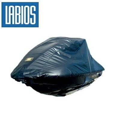 ジェットカバー SEADOO FISH PRO 船体カバー LABIOS ラビオス S-16 ボートカバー ボディカバー 防塵 防汚 屋外保管に!