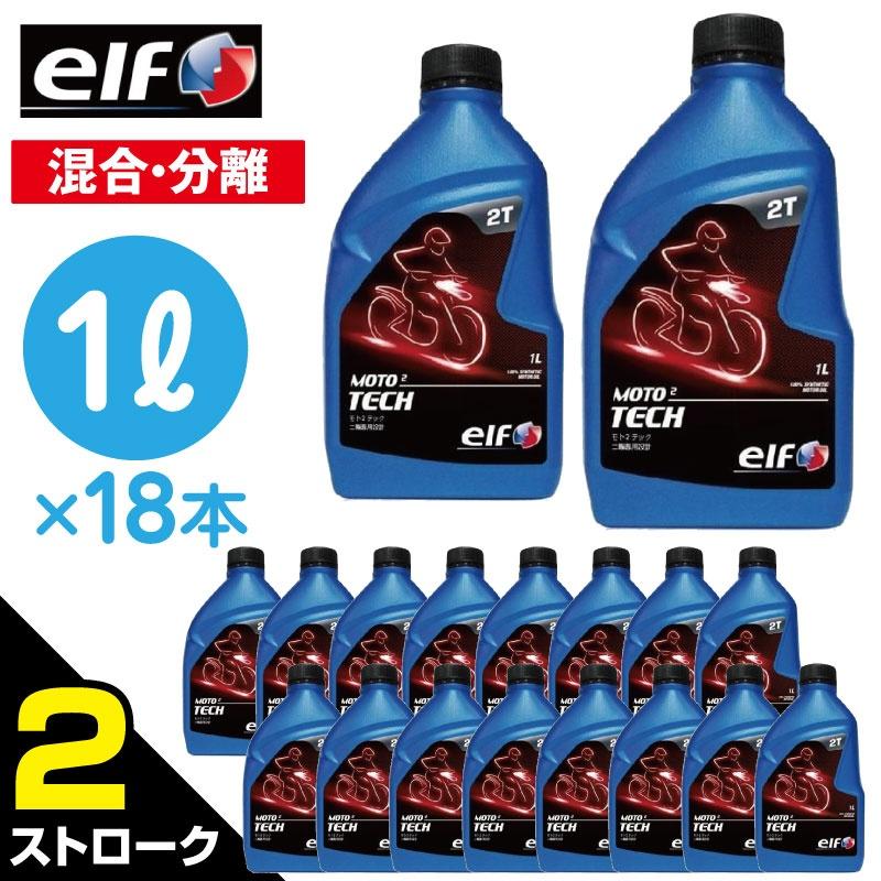 MOTO 2 TECH モト2テック 混合・分離兼用 【 2ストローク 】 1L×18本(ケース)  エンジンオイル