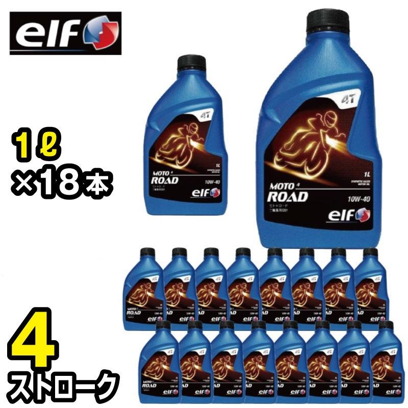 MOTO 4 ROAD モト4ロード 【 4ストローク 10W40 】 1L×18本 ケース エンジンオイル ELF エルフ