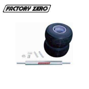 ジェットランチャー 用 4輪 変更キット JL222 JL223 【 2Wタイプを4Wタイプに変更 】 ファクトリーゼロ factoryzero 【送料指定品】【直送商品】