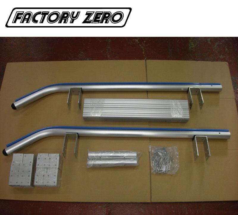 【現品限り】 ピットインレール 用 エンドレール factoryzero ファクトリーゼロ JL5500 【送料指定品】【アウトレット】