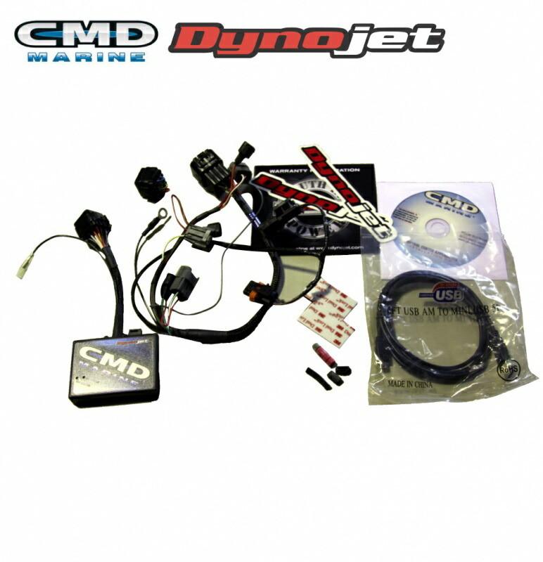 DYNOJET CMDM SEA-DOO シードゥ 4tec Bosch