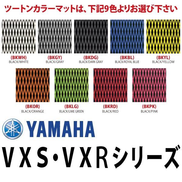 ハイドロターフ デッキマット ダイヤツートン  YAMAHA ヤマハ GP1800 / VXR / VX ('15-) シリーズ 全9色 【3Mシール付】