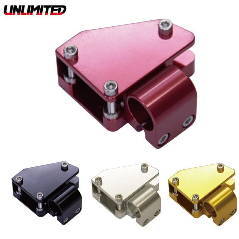 UL36004 UNLIMITED ビレットレバーケース 右側 【 iTC レバー 】  アンリミテッド UL36004