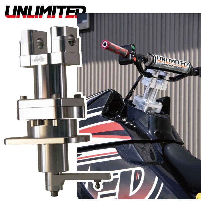 ステアリングマウントシステム ベアリングタイプ KAWASAKI 800X-2 UL35211 アンリミテッド UNLIMITED ジェットスキー カワサキ