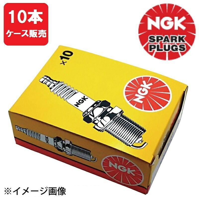 CR9EK 10本セット ケース販売 NGK スパークプラグ KAWASAKI カワサキ 12F / 15F(~15) / 15S / ULTRA LX(~15) / 4ストローク ジェットスキー エヌジーケー
