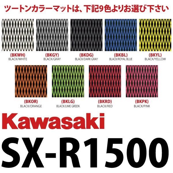 ハイドロターフ デッキマット SX-R1500 (4スト) キックテール付き ダイヤツートン HT-681 【3Mシール付】 KAWASAKI カワサキ