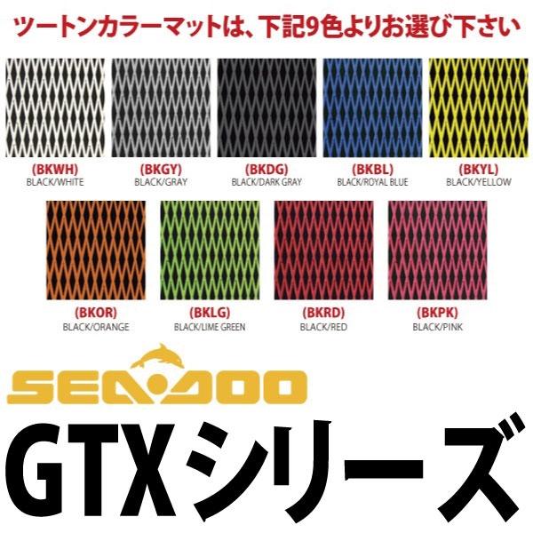 ハイドロターフ デッキマット GTX-L300/GTX155 ('16-'17) ダイヤツートン 【3Mシール付】 SEA-DOO