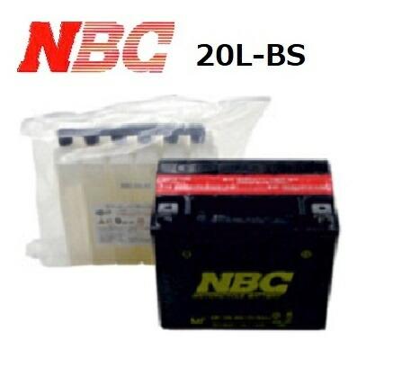 NBC 数量限定アウトレット最安価格 NBC-20L-BS バッテリー シールド 20LBS KAWASAKI カワサキ SEA-DOO マリン 16- 業界No.1 4スト 水上バイク スパーク シードゥ エヌビーシー