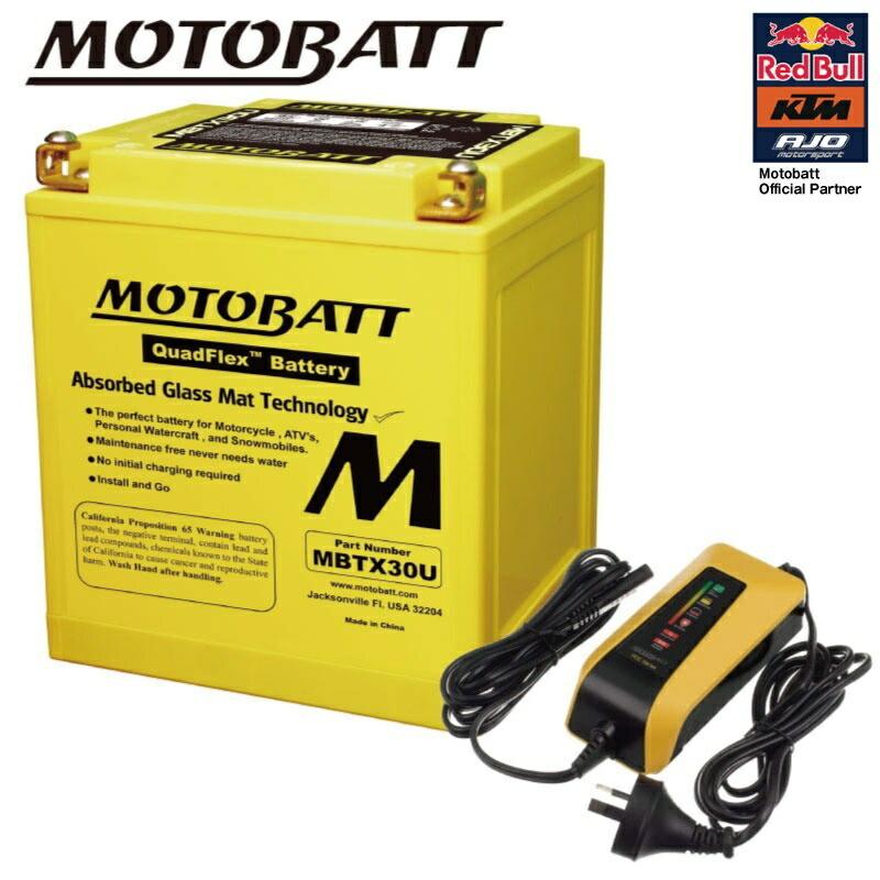 MOTOBATT MBTX30Uバッテリー MBPDCWBチャージャーセット モトバット ジェット 水上オートバイ 正規逆輸入品 税込