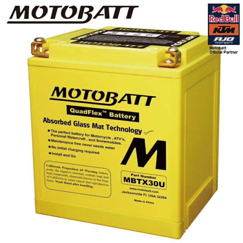 MOTOBATT バッテリー 1年保証 MBTX30U モトバット ジェットスキー 国内在庫 即使用可能 メンテナンスフリー 初期充電済 マリンジェット
