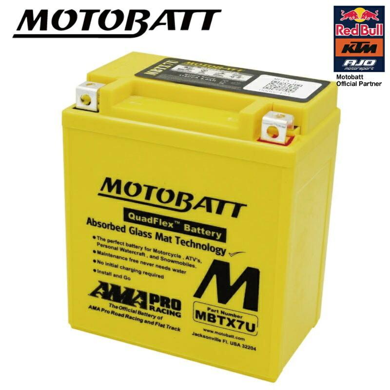 MOTOBATT バッテリー MBTX7U モトバット お得セット バイク モーターサイクル 即使用可能 特価キャンペーン メンテナンスフリー オートバイ 初期充電済