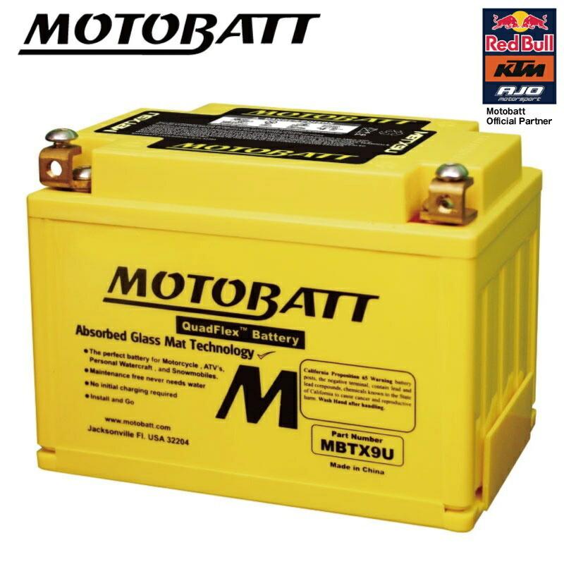 MOTOBATT バッテリー MBTX9U モトバット バイク 即使用可能 新作からSALEアイテム等お得な商品 満載 初期充電済 大人気! オートバイ メンテナンスフリー モーターサイクル