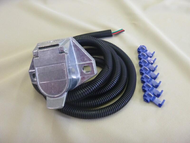 JL2801D  車側 電気配線コネクターキット 7芯ハーネス 2m ハーネスカバー付 配線キット トレーラー部品 ボートトレーラー