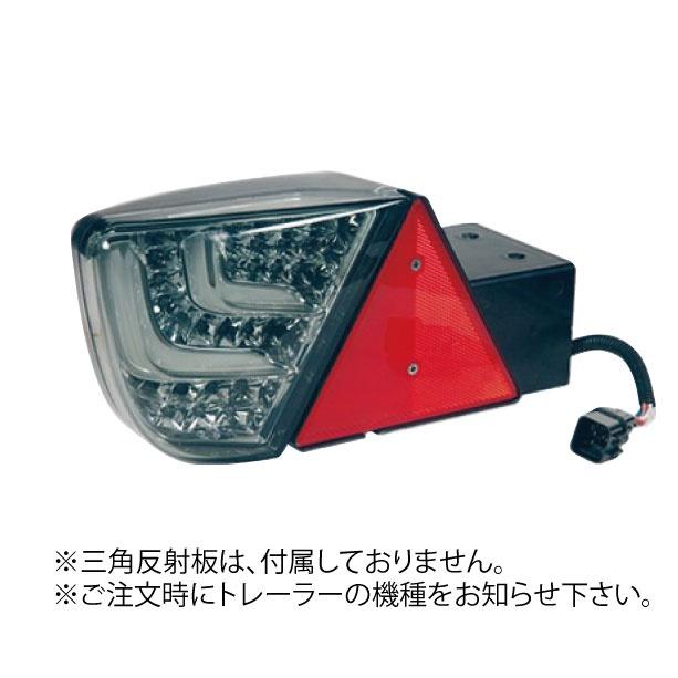 アドバンスト LEDコンビネーションランプ 【 ワイド 】 左右区別あり ST-122-1 トレーラー部品 灯火類 SOREX ソレックス