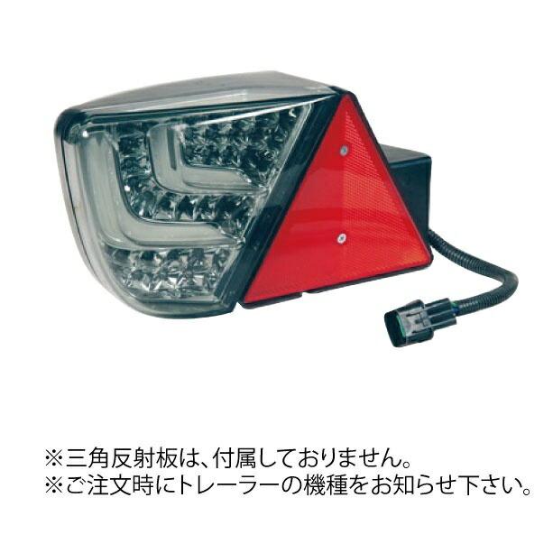 アドバンスト LEDコンビネーションランプ 【 ナロー 】 左右区別有り ST-122-2 トレーラー部品 灯火類 SOREX ソレックス