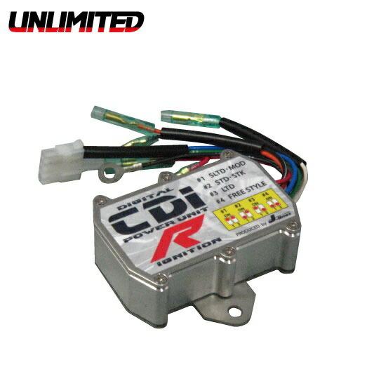 UL21001 UNLIMITED デジタルパワーユニット KAWASAKI カワサキ 800 / 750 CDI-R アンリミテッド ジェットスキー 水上オートバイ SX-R 800X-2
