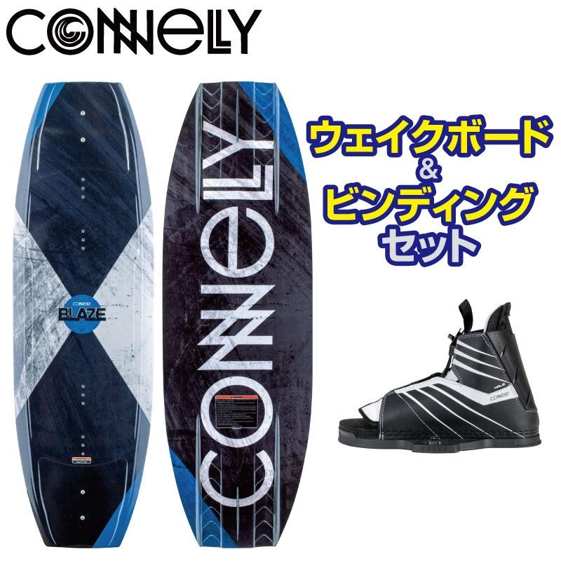 【2019新作】 コネリー BLAZE&HALE ブレイズ&ヘイル 141cm ウエイクボード ビンディング 2点セット CONNELLY