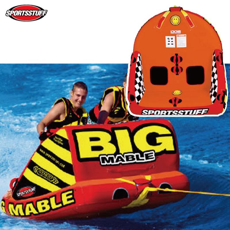 スポーツスタッフ BIG MABLE ビッグマーブル 定員2名 31904 ゴムボート ウォータートーイ バナナボート トーイングチューブ sportsstuff