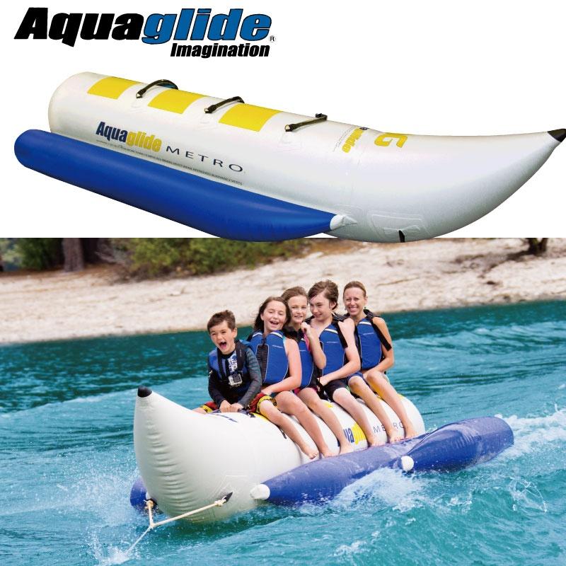 バナナボート METRO メトロ 定員5人 水上バイク トーイング aquaglide アクアグライド ウォータートーイ 浮輪 【指定品】