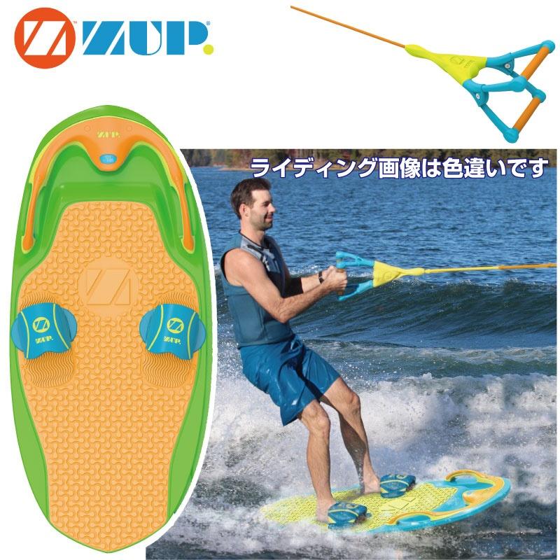 【2018新作】 ZUP BOARD2 ザップボード2 グリーン×オレンジ ボード&ハンドルセット 39694 トーイング ウエイク サーフィン 水上オートバイ