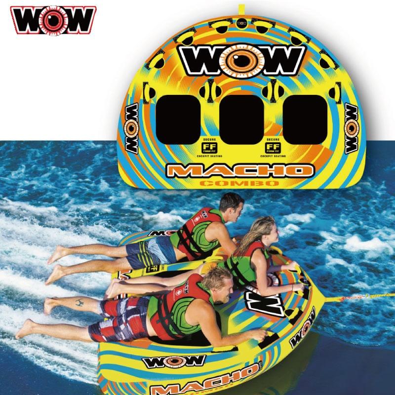 MACHO マッチョ 3名 W16-1030 トーイングチューブ バナナボート 水上バイク ボート ウォータートーイ WOW ワオ ゴムボート