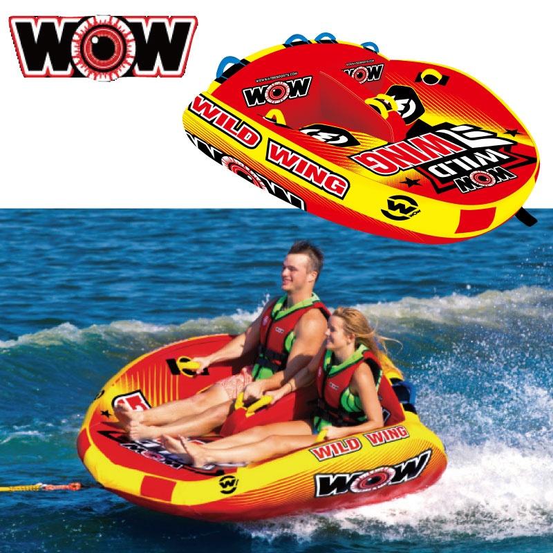 WOW ワオ WILD WING ワイルドウイング 2名 バナナボート トーイングチューブ ゴムボートW18-1120