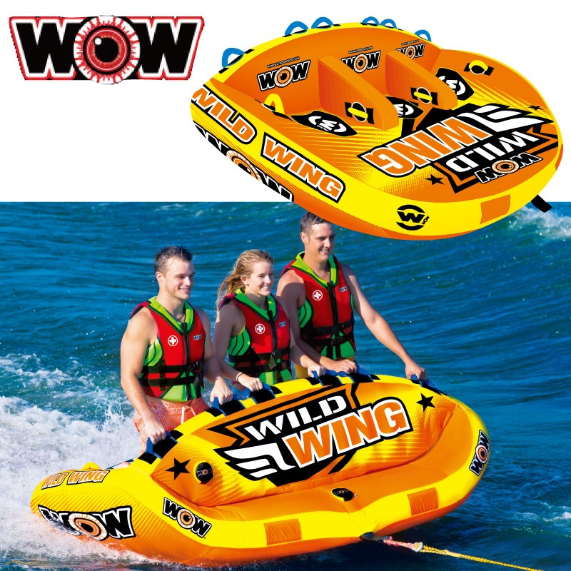 WOW ワオ WILD WING ワイルドウイング定員3名 バナナボート トーイングチューブ ゴムボートW18-1130