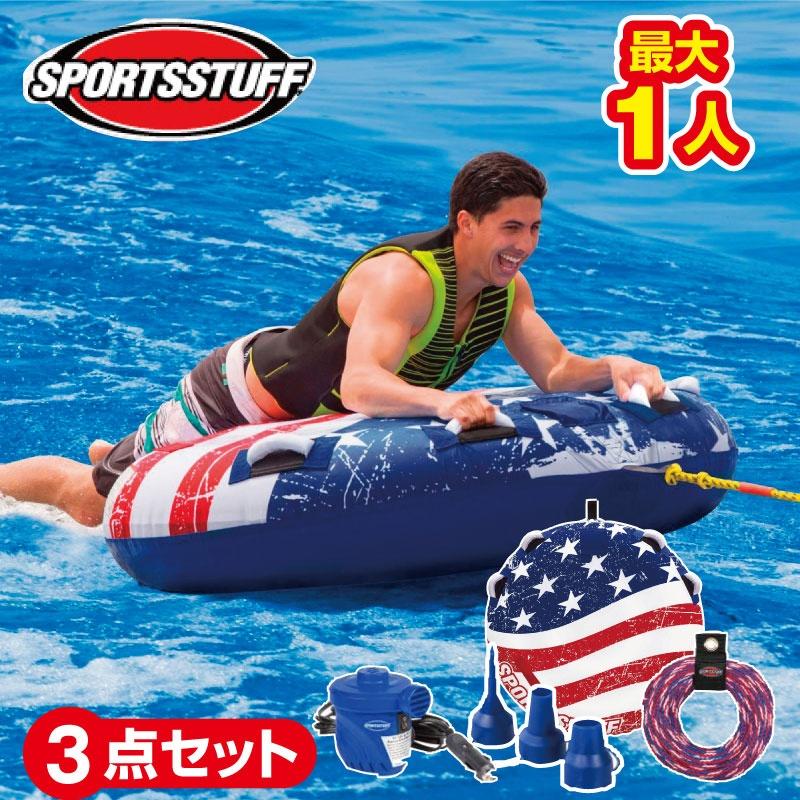 R【2019新作】スポーツスタッフ スター&ストライプ STAR&STRIPE 40668 ゴムボート ウォータートーイ 浮き輪 チューブ バナナボート 水上オートバイ