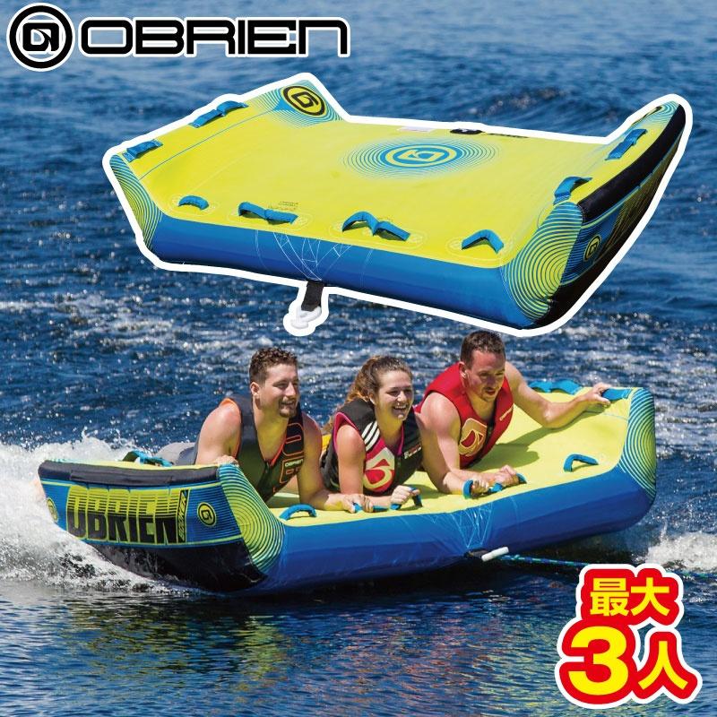 【2019新作】オブライエン BOOKER ブーカー 3名  ウォータートーイ トーイングチューブ バナナボート OBRIEN ゴムボート