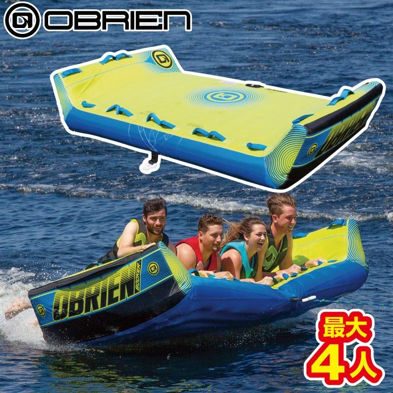 【2019新作】オブライエン BOOKER ブーカー 4名 40801 ウォータートーイ トーイングチューブ obrien バナナボート ゴムボート 水上バイク