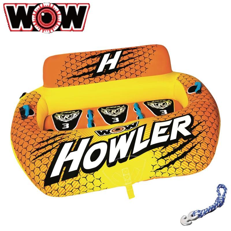 【ラッピング無料】 W20-1050 【2020新作】 ワオ HOWLER3 トーイングチューブ ゴムボート ハウラー3 3名 バナナボート WOW ウォータートーイ-マリンスポーツ