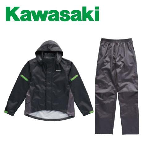 3レイヤーレインスーツ ジェットスキー  Kawasaki カワサキ 正規品 防水性 収納性