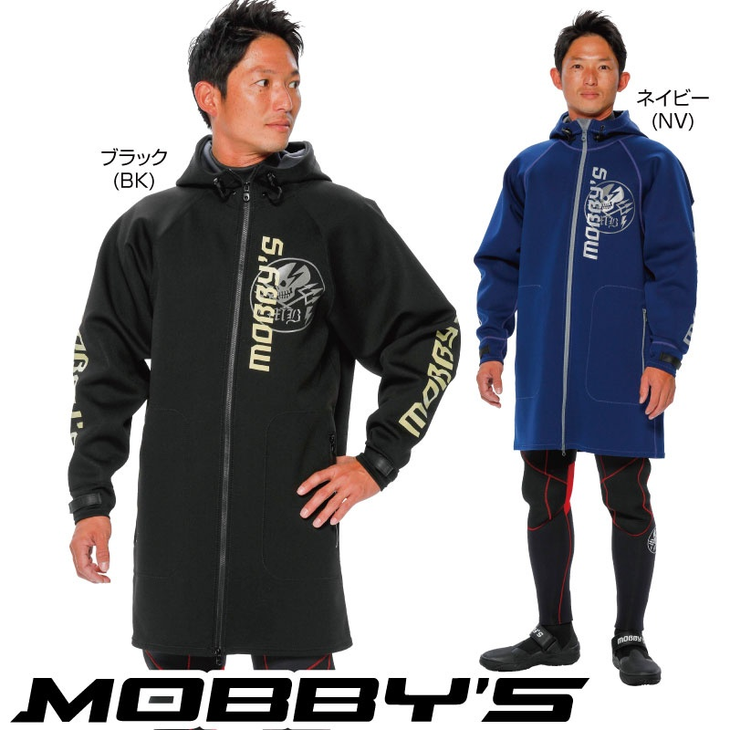 mobbys Welcome to scubaboard, the world's largest scuba diving community registration is not required to read the forums, but we encourage you to join.