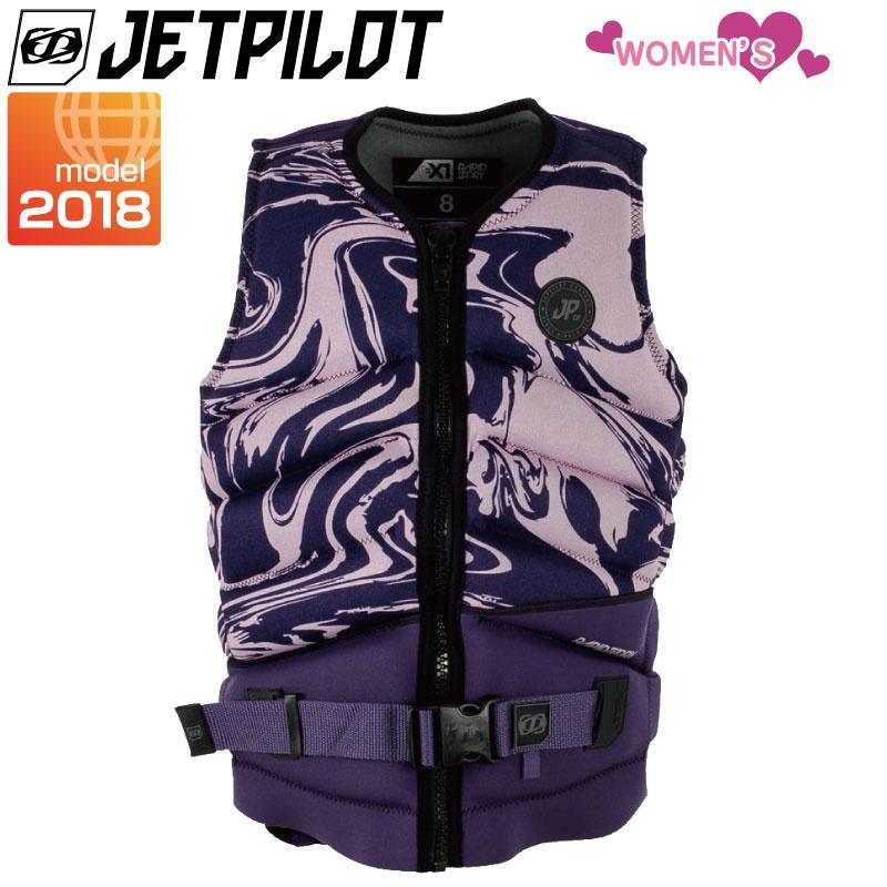 【SALE】ジェットパイロット JA7209 X1 RAPID DRY ネオベスト 女性用 ウエイクボード ライフジャケット wakeboard 2018モデル