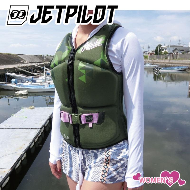【SALE】ジェットパイロット ALLURE セグメントベスト レディース ウエイクボード ネオベスト 女性 サーフ SUP カヤック