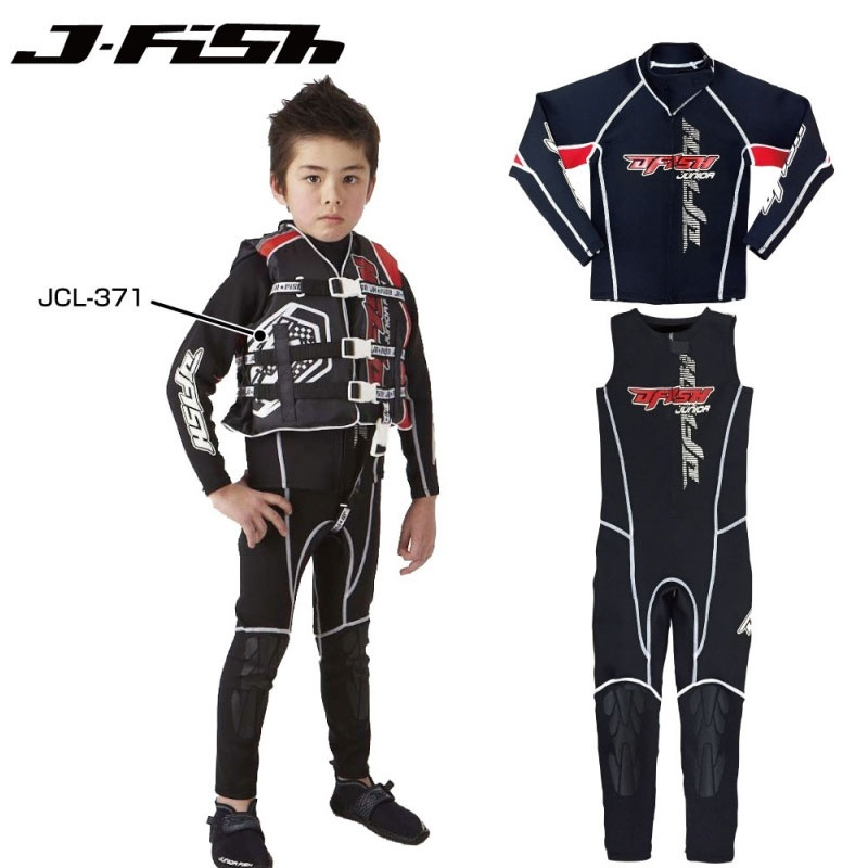 【SALE】ジェイフィッシュ JCW-371 キッズ 2ピースウエットスーツ 子供 ジェットスキー ウエイク サーフィン スノーケリング 海水浴 プール
