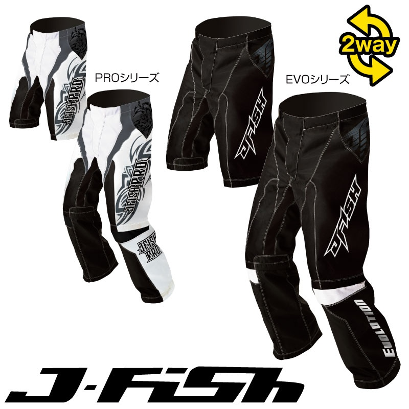 ジェイフィッシュ エクストリーム ライダーパンツ ロング 2WAYパンツ MX オフロード EXTREAM J-FISH
