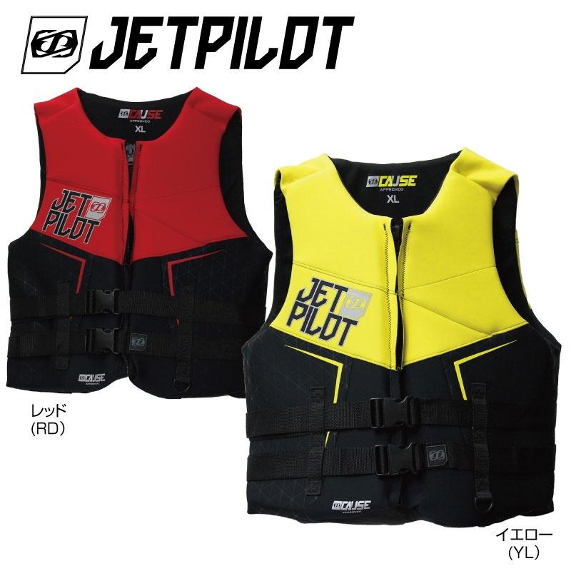 JP8218 ジェットパイロット THE CAUSE ネオベスト JCI認定品 メンズ ライフジャケット Jetpilot ジェットスキー ウエイクボード ウエットスーツ