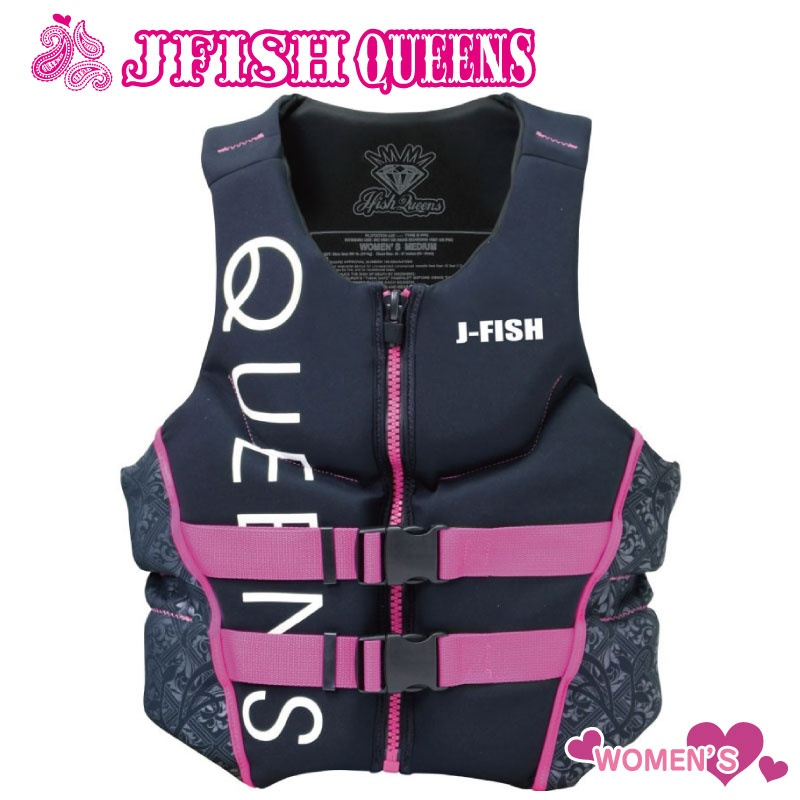 【SALE】ジェイフィッシュ 女性 レディース ネオベスト ウエットスーツ ライフジャケット ウエイクボード SUP 水上オートバイ