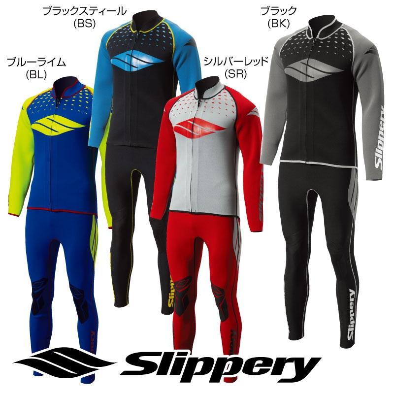 スリップリー ウエットスーツ BREAKER 2  ブレーカースーツ ロングジョン&ボレロ 2点 メンズ SLIPPERY 水上バイク マリンウエア PWC 男性
