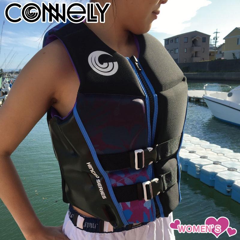 【SALE】 コネリー LUTOS ネオプレン 女性 ライフジャケット JCI予備検査承認 CONNELLY 水上オートバイ ウエイクボード ジェットスキー