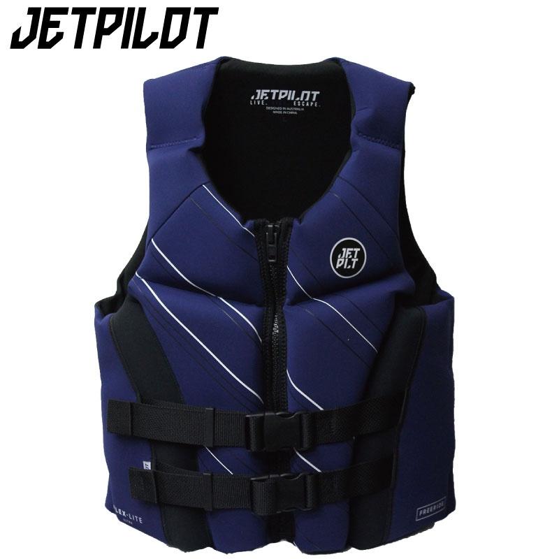 JA19113 ジェットパイロット ライフジャケット FREERIDE ネオベスト VEST JCI認定 メンズ ジェットスキーウエットスーツ