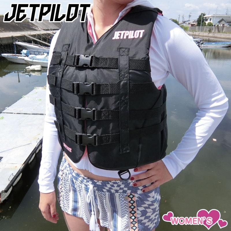 【25%OFF】JP8306 ジェットパイロット ナイロンベスト 女性用 ウエイクボード Jetpilot ジェットスキー マリンジェット 水上オートバイ