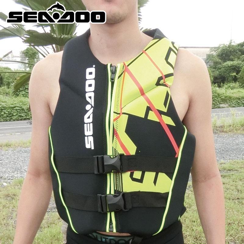 2858640 正規品 ライフジャケット メンズ FREEDOM PFD フリーダム ネオ PWC 水上オートバイ ウエイクボード 予備検査 SEADOO シードゥ