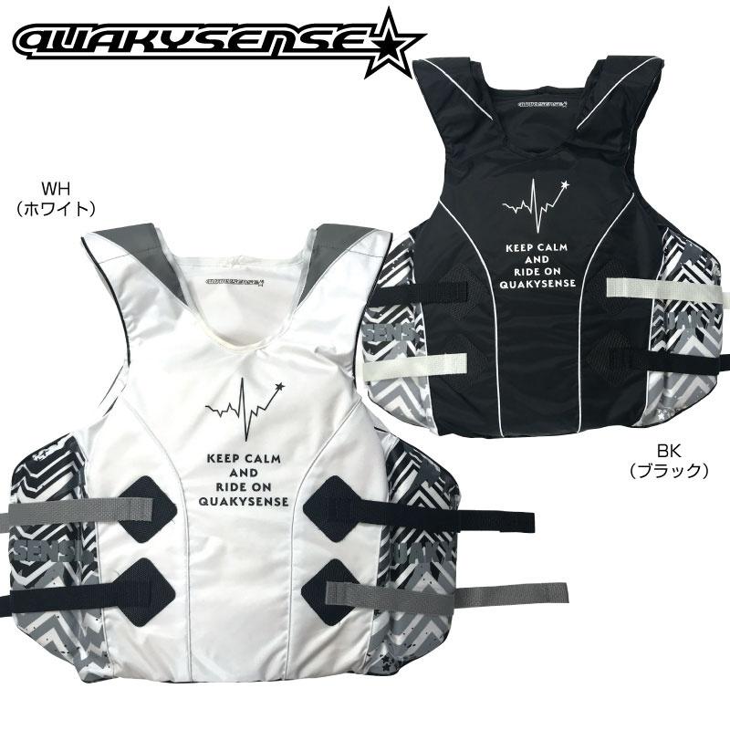 4月発売開始【2019新作】クエーキーセンス ライフジャケット BEAT ビートプルオーバー ジェットスキー 水上オートバイ 19BP