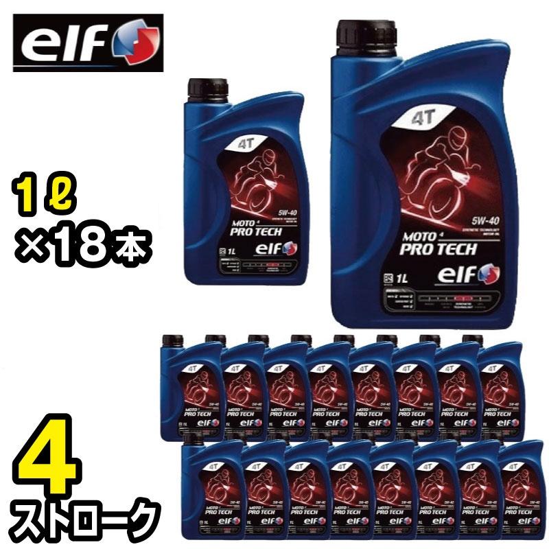 MOTO 4 PRO TECH モト4プロテック 【 4ストローク 5W40 】 1L×18本 ケース エンジンオイル ELF エルフ