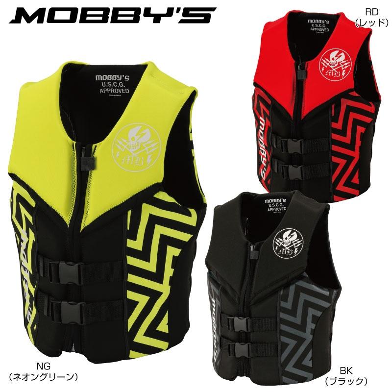 予約【2019新作】 ライフジャケット メンズ フロントバックル J コーストガード JCI検査OK ジェットスキー 水上オートバイ 男性